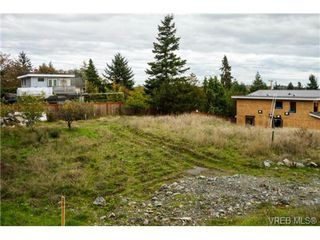 Photo 5: 4041 Nelthorpe St in VICTORIA: SE High Quadra Land for sale (Saanich East)  : MLS®# 685817