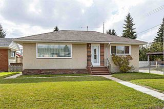 Main Photo: 8127 73 Avenue in Edmonton: Zone 17 House for sale : MLS®# E4131562