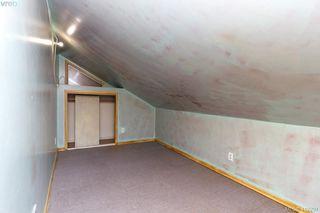 Photo 17: 209 Henry St in VICTORIA: VW Victoria West Half Duplex for sale (Victoria West)  : MLS®# 817235