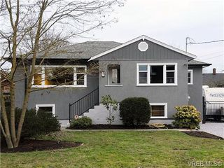 Photo 1: 3211 Browning St in VICTORIA: SE Cedar Hill House for sale (Saanich East)  : MLS®# 658203