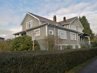 Photo 2: 423 SIXTH Street in New Westminster: Queens Park Multi-Family Commercial for sale : MLS®# C8035498