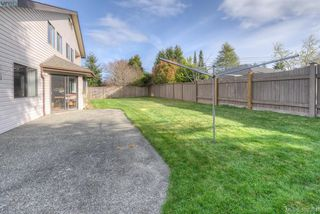 Photo 4: 1825 Knutsford Pl in VICTORIA: SE Gordon Head House for sale (Saanich East)  : MLS®# 782559