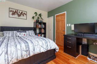 Photo 7: 3011 Cedar Hill Rd in VICTORIA: Vi Oaklands House for sale (Victoria)  : MLS®# 792225