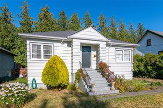 Photo 17: 3589 Savannah Ave in : SE Quadra Single Family Detached for sale (Saanich East)  : MLS®# 852070