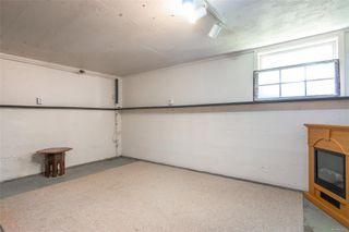 Photo 12: 3589 Savannah Ave in : SE Quadra Single Family Detached for sale (Saanich East)  : MLS®# 852070