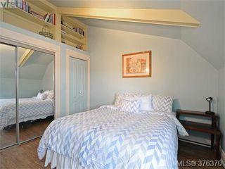 Photo 32: 849 Fleming Street in VICTORIA: Es Old Esquimalt Single Family Detached for sale (Esquimalt)  : MLS®# 376370