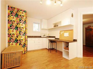 Photo 3: 1515 Regents Place in VICTORIA: Vi Rockland Residential for sale (Victoria)  : MLS®# 342214