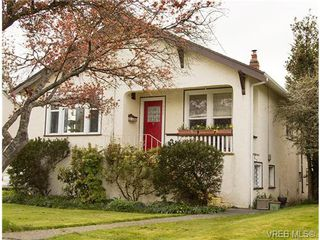 Photo 1: 880 Island Rd in VICTORIA: OB South Oak Bay House for sale (Oak Bay)  : MLS®# 667926