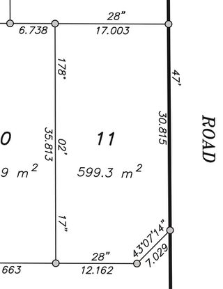 """Photo 2: LOT 11 AURORA Way in Gibsons: Gibsons & Area Land for sale in """"AURORA WEST"""" (Sunshine Coast)  : MLS®# R2017457"""
