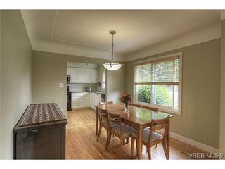 Photo 4: 312 Brunswick Place in VICTORIA: SW Tillicum Single Family Detached for sale (Saanich West)  : MLS®# 367358