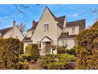 Photo 1: 1682 Beach Dr in VICTORIA: OB North Oak Bay House for sale (Oak Bay)  : MLS®# 751401