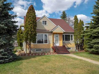 Main Photo: 11444 104 Street in Edmonton: Zone 08 House for sale : MLS®# E4154746