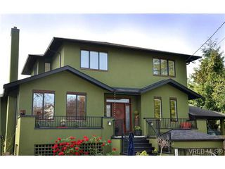 Photo 1: 2653 Dalhousie Street in VICTORIA: OB North Oak Bay Single Family Detached for sale (Oak Bay)  : MLS®# 349277