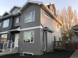 Main Photo: 12511 115 Avenue NW in Edmonton: Zone 07 Townhouse for sale : MLS®# E4127623