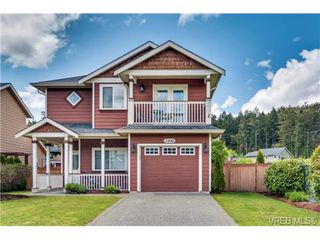 Photo 17: 2446 Lund Rd in VICTORIA: VR Six Mile House for sale (View Royal)  : MLS®# 670628