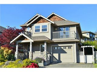Photo 1: 4049 Blackberry Lane in VICTORIA: SE High Quadra Single Family Detached for sale (Saanich East)  : MLS®# 698005