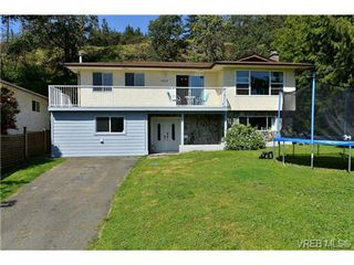Photo 1: 1317 Wilhelmina Way in VICTORIA: La Glen Lake House for sale (Langford)  : MLS®# 728861