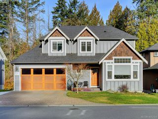Photo 1: 766 Hanbury Place in VICTORIA: Hi Bear Mountain Single Family Detached for sale (Highlands)  : MLS®# 405114