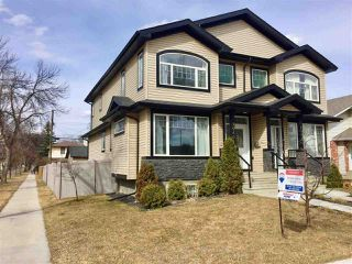 Main Photo:  in Edmonton: Zone 17 House Half Duplex for sale : MLS®# E4141368