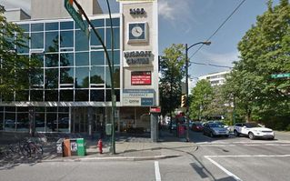 Photo 1: 210 3195 GRANVILLE Street in Vancouver: Fairview VW Commercial for lease (Vancouver West)  : MLS®# C8001009