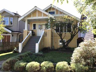 Main Photo: 2220 KITCHENER Street in Vancouver: Grandview VE House for sale (Vancouver East)  : MLS®# R2212903