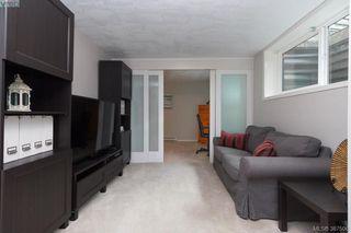 Photo 16: 545 Crossandra Crescent in VICTORIA: SW Tillicum Townhouse for sale (Saanich West)  : MLS®# 387506
