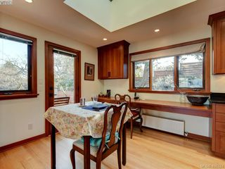 Photo 7: 2919 Mt. Baker View Road in VICTORIA: SE Ten Mile Point Single Family Detached for sale (Saanich East)  : MLS®# 406324
