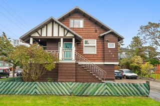Photo 1: 517 Comerford St in : Es Saxe Point House for sale (Esquimalt)  : MLS®# 860171