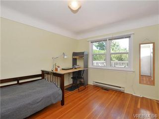 Photo 13: 1887 Forrester St in VICTORIA: SE Camosun Single Family Detached for sale (Saanich East)  : MLS®# 735465