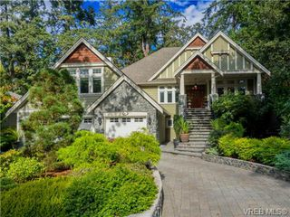 Photo 2: 1017 Valewood Trail in VICTORIA: SE Broadmead House for sale (Saanich East)  : MLS®# 741908