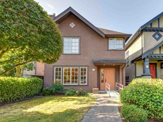 Main Photo: 694 W 19TH Avenue in Vancouver: Cambie House for sale (Vancouver West)  : MLS®# R2186365