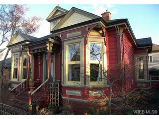Photo 1: 35 San Jose Avenue in : Vi James Bay Single Family Detached for sale (Victoria)  : MLS®# 286940