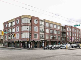 "Photo 20: 303 2828 MAIN Street in Vancouver: Mount Pleasant VE Condo for sale in ""Domain"" (Vancouver East)  : MLS®# R2246083"