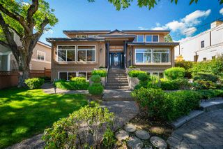 Photo 2: 1417 GORDON Avenue in West Vancouver: Ambleside House for sale : MLS®# R2469903
