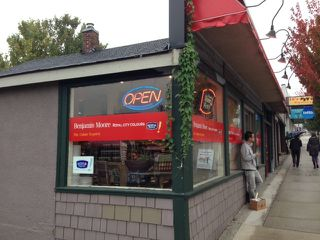 Photo 3: 702 TWELFTH Street in New Westminster: West End NW Commercial for sale : MLS®# C8002378