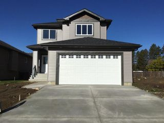 Main Photo: 5204 Bon Acres Crescent: Bon Accord House for sale : MLS®# E4132039