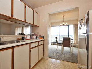 Photo 8: 601 4030 Quadra St in VICTORIA: SE High Quadra Condo for sale (Saanich East)  : MLS®# 732935