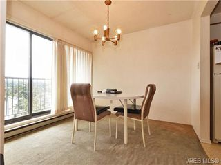 Photo 5: 601 4030 Quadra St in VICTORIA: SE High Quadra Condo for sale (Saanich East)  : MLS®# 732935
