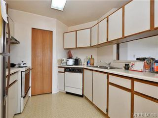 Photo 9: 601 4030 Quadra St in VICTORIA: SE High Quadra Condo for sale (Saanich East)  : MLS®# 732935