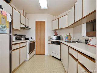 Photo 7: 601 4030 Quadra St in VICTORIA: SE High Quadra Condo for sale (Saanich East)  : MLS®# 732935