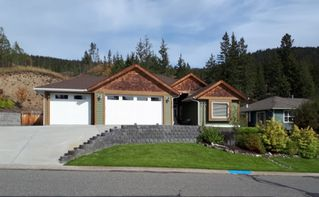 Main Photo: 1916 HAMEL Road in Williams Lake: Williams Lake - City House for sale (Williams Lake (Zone 27))  : MLS®# R2342956