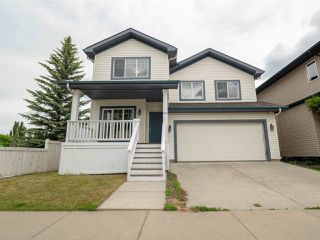 Main Photo: 1681 TOMLINSON Common in Edmonton: Zone 14 House for sale : MLS®# E4190286