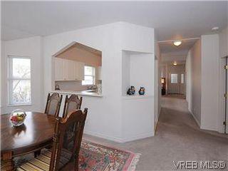 Photo 12: 5 3633 Cedar Hill Road in VICTORIA: SE Cedar Hill Townhouse for sale (Saanich East)  : MLS®# 291622