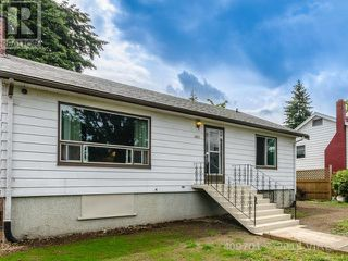 Photo 3: 1023 Dufferin Crescent in Nanaimo: House for sale : MLS®# 409701