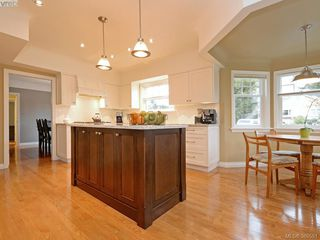 Photo 9: 700 Cowper Street in VICTORIA: SW Gorge Single Family Detached for sale (Saanich West)  : MLS®# 389551