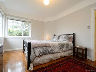 Photo 11: 700 Cowper St in VICTORIA: SW Gorge House for sale (Saanich West)  : MLS®# 782916