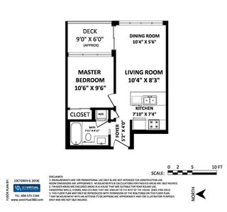 """Photo 13: 508 4888 NANAIMO Street in Vancouver: Collingwood VE Condo for sale in """"EL DORADO"""" (Vancouver East)  : MLS®# R2313928"""