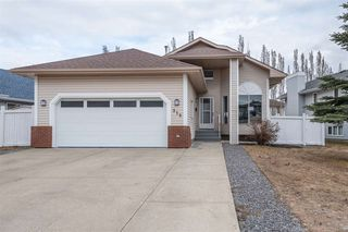 Main Photo: 215 PETER Close NW in Edmonton: Zone 58 House for sale : MLS®# E4165312