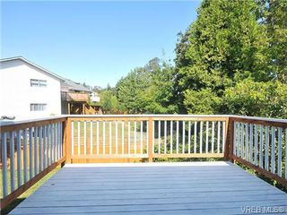 Photo 4: 1266 Lidgate Crt in VICTORIA: SW Strawberry Vale House for sale (Saanich West)  : MLS®# 681348