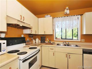 Photo 6: 1266 Lidgate Crt in VICTORIA: SW Strawberry Vale House for sale (Saanich West)  : MLS®# 681348